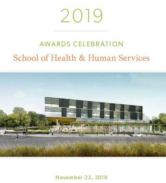 School of Health and Human Services Student Awards Ceremony