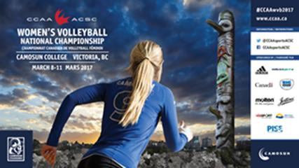 Camosun hosting the CCAA Women's Volleyball National Championship!