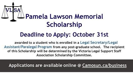 Pamela Lawson Memorial Scholarship Application