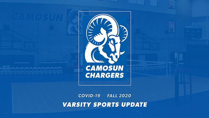 Fall 2020 athletics season cancelled at Camosun College
